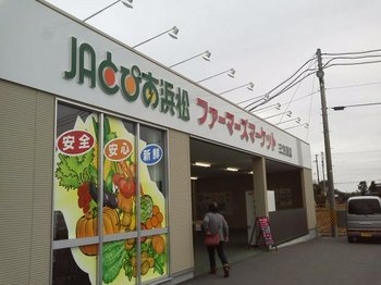 P1010206.JPG